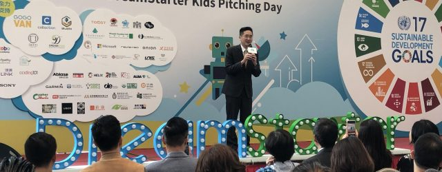 2018-11-09 DreamStarter Pitching Day